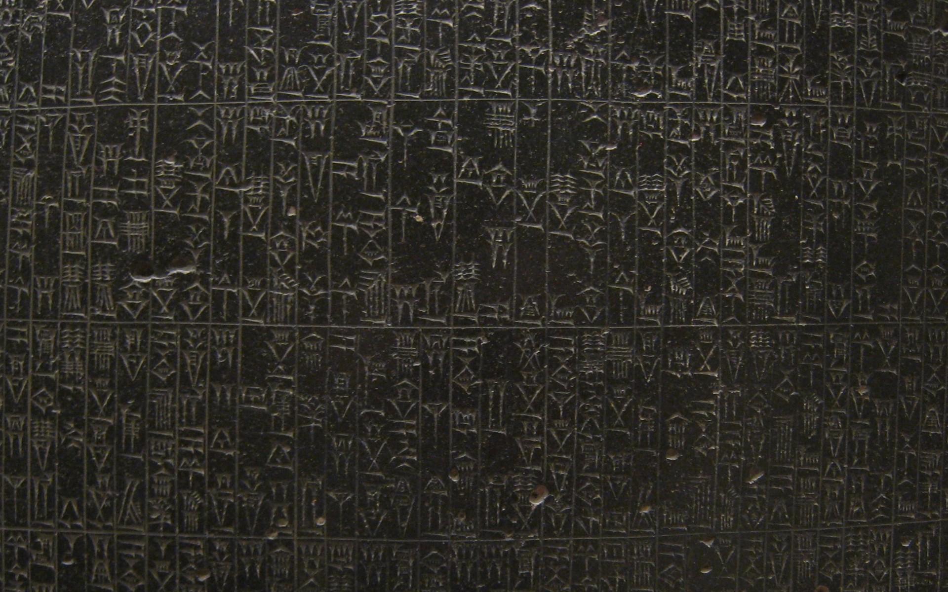 koopman wallpaper 1920x1200